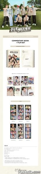 NCT Dream - Boys Mental Training Camp Commentary Book + Film Set (Mark)