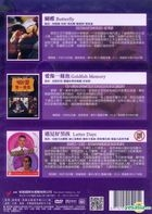 Appreciating Cinema - Queer Film Series 1 (DVD) (Taiwan Version)