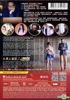 The Yuppie Fantasia 3 (2017) (DVD) (Hong Kong Version)