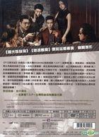 Tazza: The Hidden Card (2014) (DVD) (Taiwan Version)
