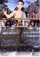 Buddha 2 : The Endless Journey (2014) (DVD) (Hong Kong Version)