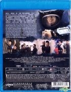 Shock Wave (2017) (Blu-ray) (Hong Kong Version)