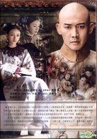 Story of Yanxi Palace (2018) (DVD) (Ep. 1-70) (End) (Taiwan Version)