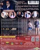 The Yuppie Fantasia 3 (2017) (Blu-ray) (Hong Kong Version)