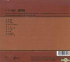 Hard To Say Goodbye (LPCD45 II) (Limited Edition)