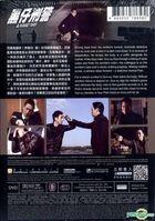 A Hard Day (2014) (DVD) (Hong Kong Version)