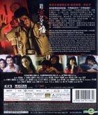 Port of Call (2015) (Blu-ray) (Hong Kong Version)
