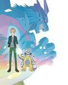 Digimon Adventure: Last Evolution Kizuna (Blu-ray) (Deluxe Edition)(Japan Version)
