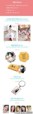 D-icon Vol.11 IZ*ONE Shall we dance? - Choi Ye Na