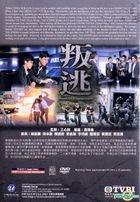 Ruse Of Engagement (DVD) (End) (English Subtitled) (TVB Drama) (US Version)