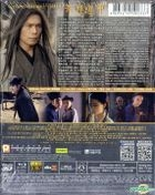 The Thousand Faces of Dunjia (2017) (Blu-ray) (2D + 3D) (Hong Kong Version)
