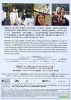 Penance I (DVD) (English Subtitled) (Hong Kong Version)