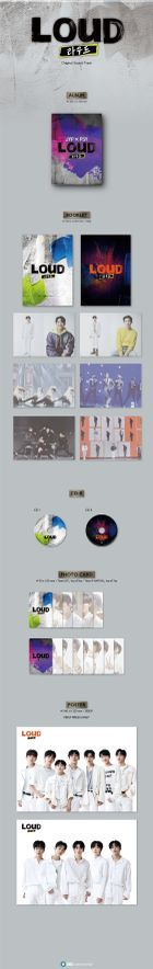 Boys Be Loud (SBS 2021 Worldwide Boy Group Project) (2CD) + Double-Sided Poster in Tube