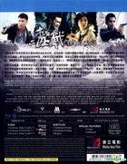 毒戰 (2013) (Blu-ray) (香港版)